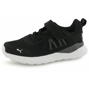 Puma Anzarun Noir Junior