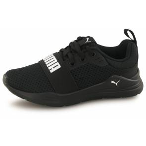 Puma Wired Run Noir Enfant